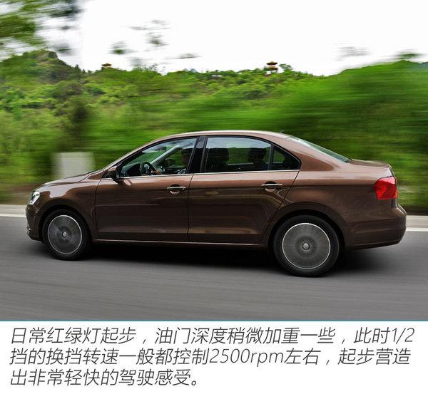 驾轻就熟 评测体验2017款大众捷达1.5L-图6