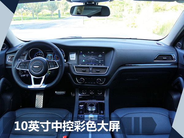 众泰T600运动版正式上市 售9.28-14.28万元-图5