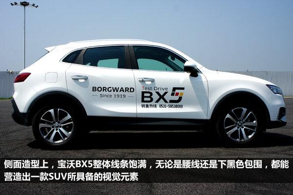 真正诚意之作 宝沃BX5自动四驱尊享型-图7