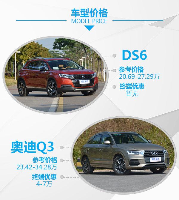 这两款车PK,谁的豪华品质更优胜?-图2