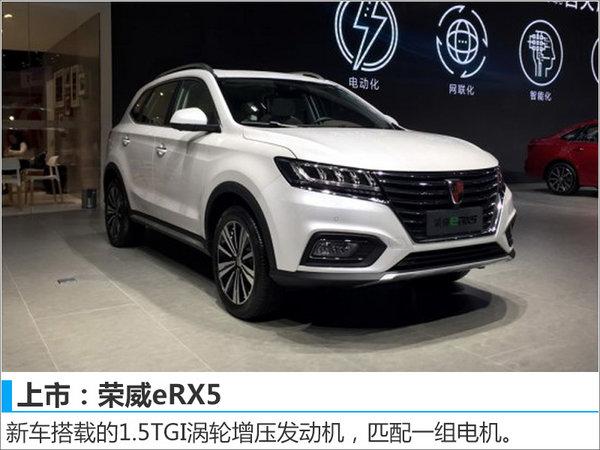 广州车展小排量新车汇总 省钱/动力增强-图9