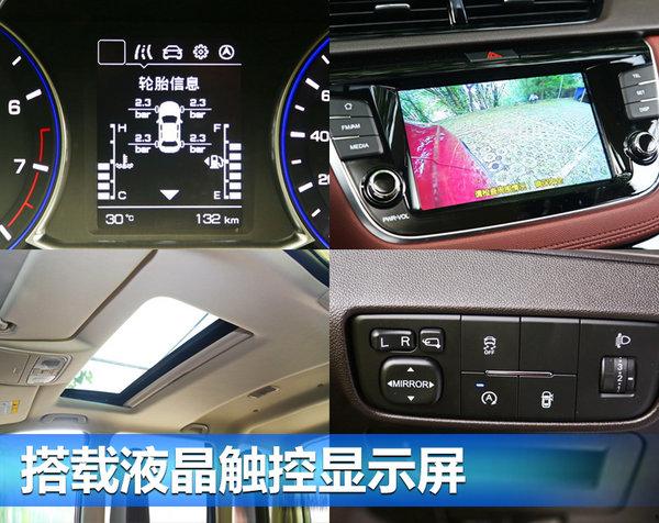 长安全新MPV凌轩正式上市 售6.79-8.09万元-图2