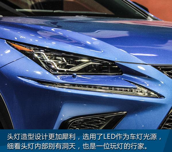 又一畅销SUV诞生! 上海车展实拍新雷克萨斯NX-图5