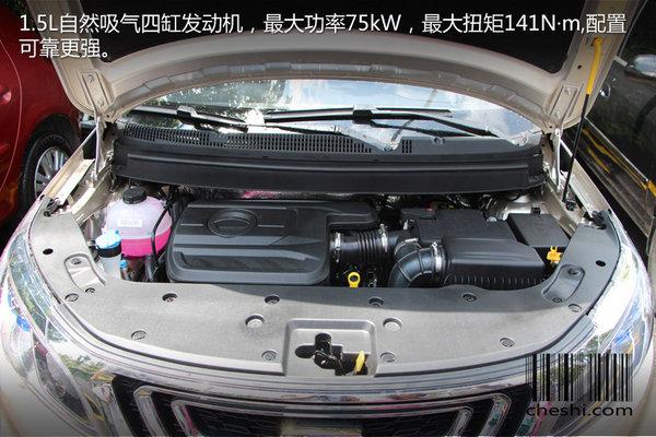 时尚者小型SUV横空出世 实拍吉利远景X3-图3