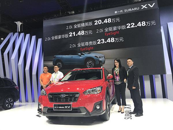 斯巴鲁新一代 XV携精品车型出击东莞车展-图1