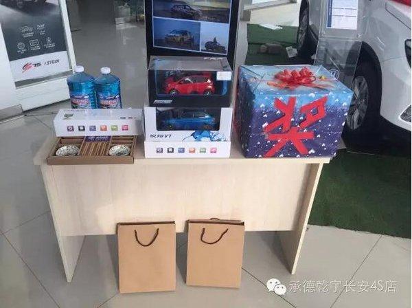 新锐SUV长安CS75 承德上市会圆满成功!-图5