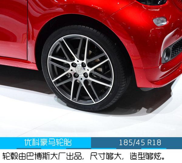 2016北京车展 巴博斯smart fortwo实拍-图6