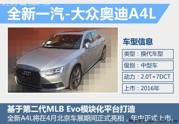 奔驰E级等六款新车将加长 北京车展亮相-图9