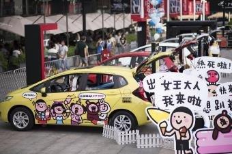 广汽本田 车型矩阵创新营销深度解读-图14