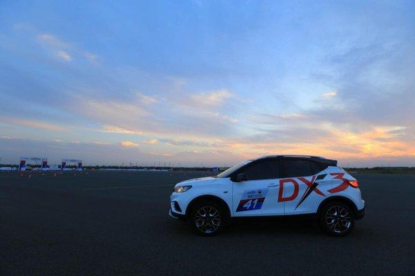 东南DX3 SRG称霸中国量产车性能大赛-图8