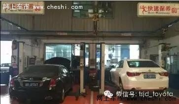 唐山庞大一汽丰田荣获维修业示范店荣誉-图3