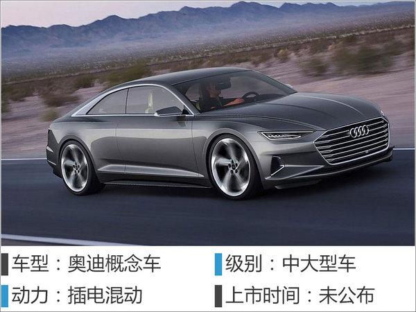 11月18日多款新能源汽车 首发/亮相-图-图8