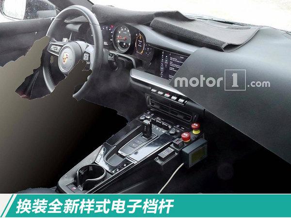 保时捷全新911敞篷版路试 外观换新/动力大增-图4
