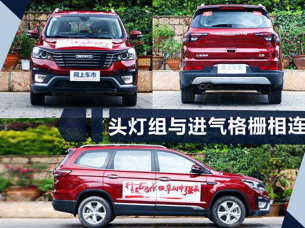 下周5款新车集中上市 SUV车型占8成(多图)-图7