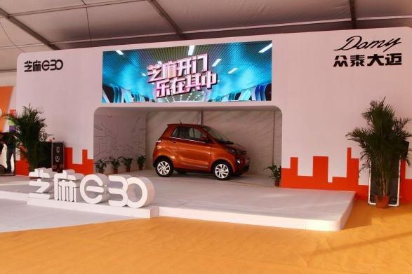 高颜值时尚派 芝麻E30亮相新能源车展-图1