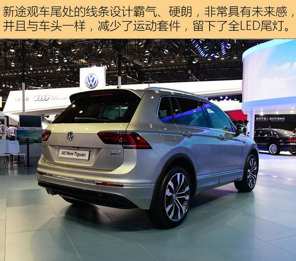 '这不是大迈X7' 全新一代Tiguan车展实拍-图8