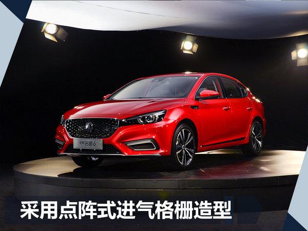 荣威+名爵将推6款新车 包括SUV和纯电版(图)-图1