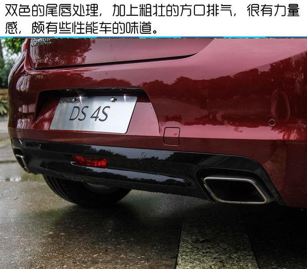 无法复制的魅力 DS 4S THP200尊贵版试驾-图8