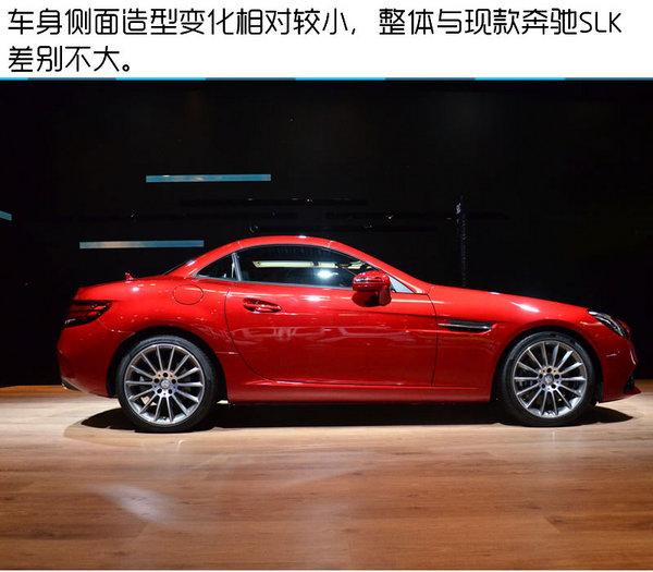 2016北京车展 美妞奔驰SLC 300实拍-图6