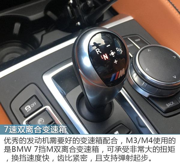 体验高性能极致驾控 BMW M系试驾广州站-图12