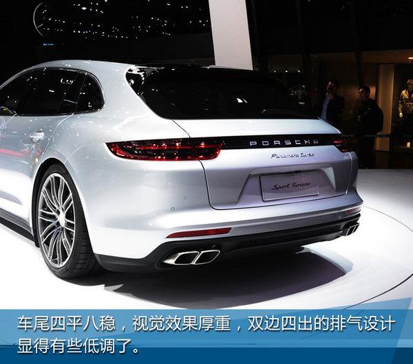 上海车展 Panamera Sport Turismo实拍-图14