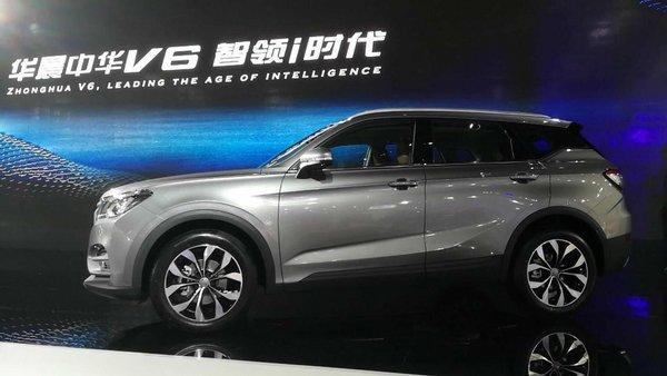 颠覆格局 宽体智联SUV中华V6全球首发-图1