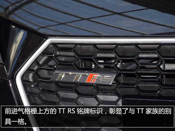 天生高能 实拍全新奥迪TT RS Coupé-图3