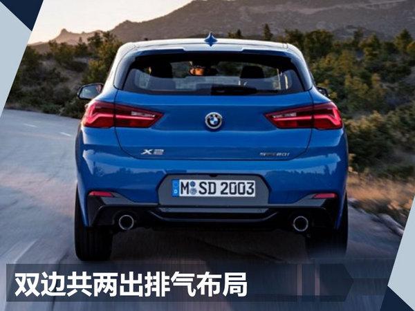 宝马X2量产版车型将明年初亮相 官图提前泄露-图3