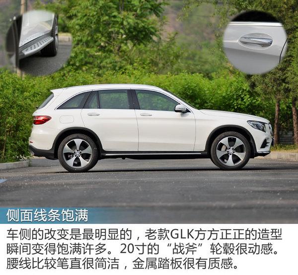 宜商宜家面面俱到 北京奔驰GLC300怎么样-图6