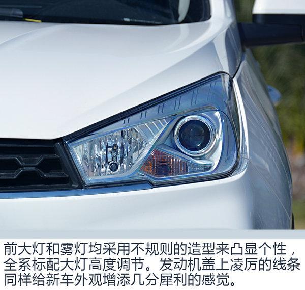 平民神车再升级 长途试驾体验五菱宏光S3-图3