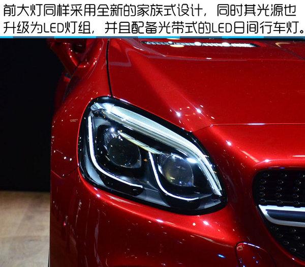 2016北京车展 美妞奔驰SLC 300实拍-图5