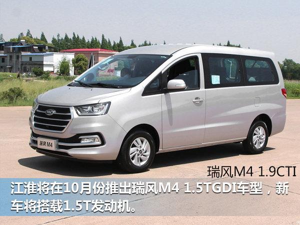 江淮年内将再推5款新车 高端SUV下月初上市-图4
