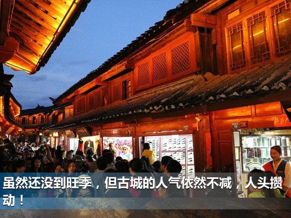 重返泸沽湖 重返青春 风光580云南之旅-图8