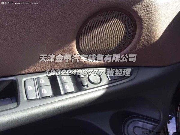16款宝马X5油电混动力 霸气SUV车界翘楚高清图片