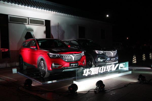 宽体SUV是刚需 华晨中华V6细分市场称王-图1