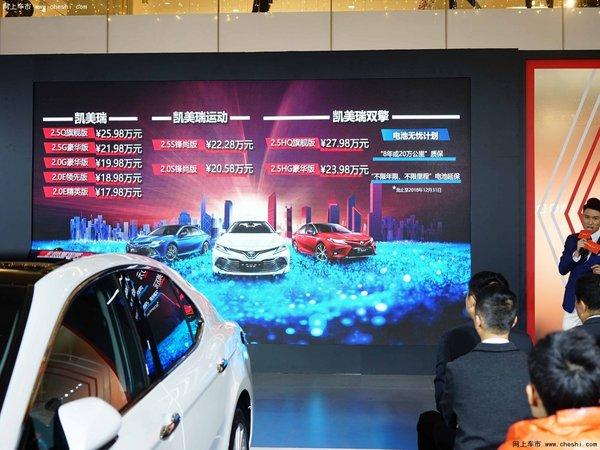 全新第八代凯美瑞深圳上市 全国订单3万-图2