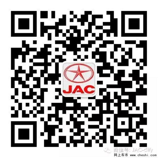 """购瑞风M3 """"购置税全免""""今日最后一天-图10"""