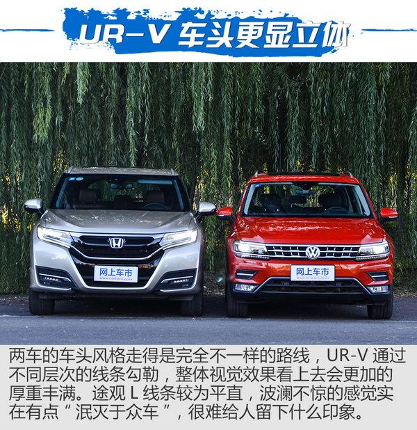 大五座豪华SUV对话  UR-V对比测试途观L-图5