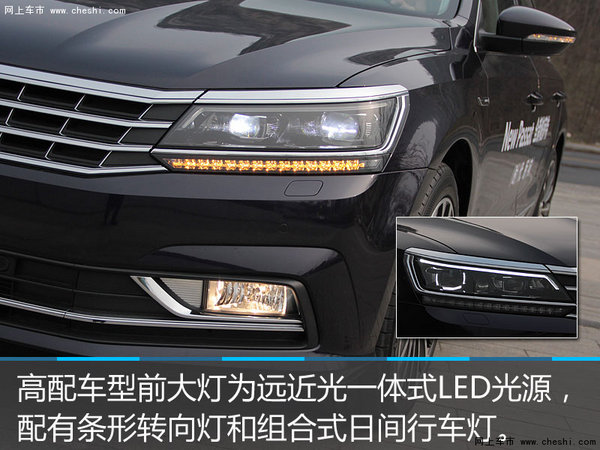2016款大众帕萨特现车全国走量优惠7万