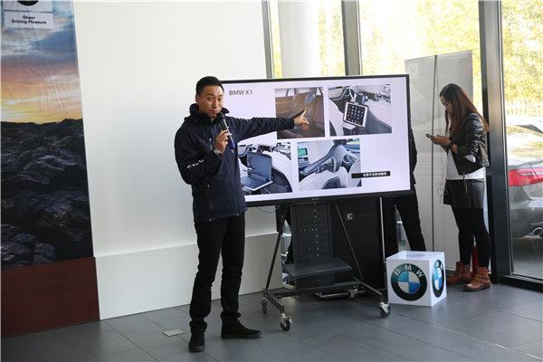 敢作敢为 新BMW X1 2018款型动体验季-图15