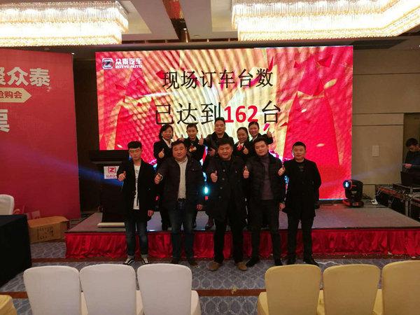 众泰抢购会在武汉绿地铂瑞酒店圆满结束-图1