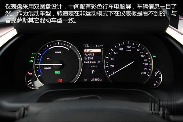 豪门混动 试驾雷克萨斯RX45h四驱尊贵版-图17