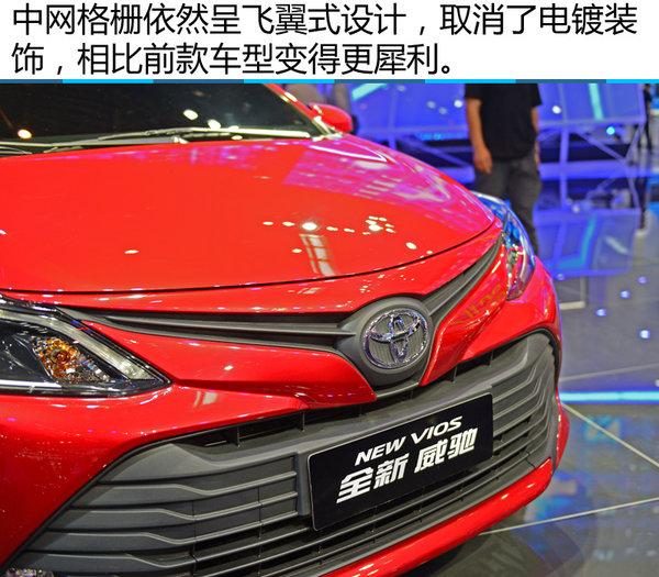 2016北京车展 一汽丰田新威驰静态实拍-图5