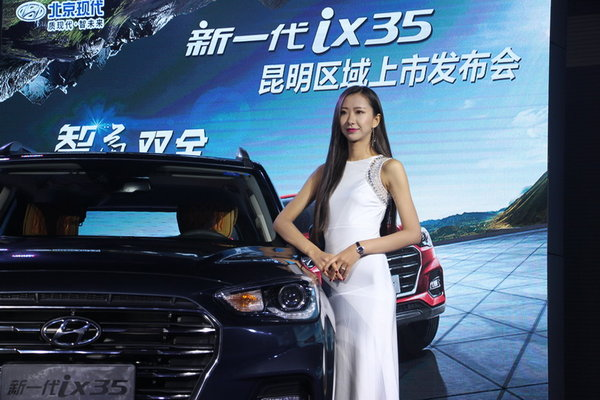 开启智慧新时代 北京现代新一代ix35上市-图20
