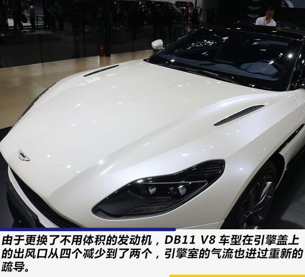 价格降低超过60万 实拍阿斯顿马丁DB11 V8-图4