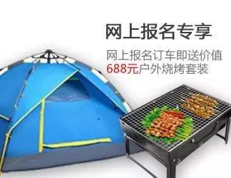 沈阳车展8月26-27  近期上市多款热门SUV-图6