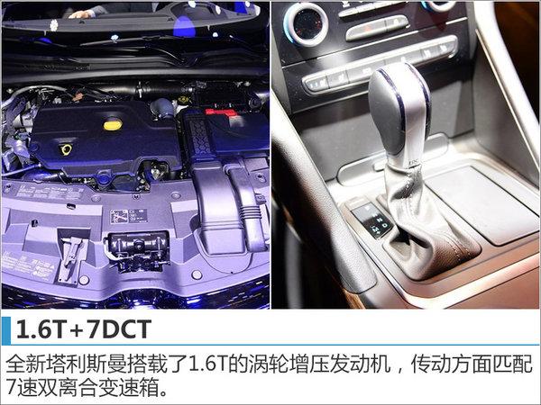雷诺2017年在华推三款新车 含MPV/轿车-图5