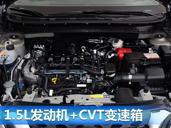 全新小型SUV劲客搭载了一台1.5L自然吸气发动机,最大功率91kW,峰值扭矩147Nm,与之匹配的是一台XTRONIC CVT智能无级变速箱。这台发动机采镜面熔射缸孔技术、TCV多级扰流控制技术、eVTC电动连续可变气门正时控制技术及EGR废气再循环系统技术。此外,新车最高时速可达175km/h,百公里综合油耗5.6L。(网上车市 广州报道)