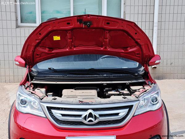 长安欧力威X6唐山最高优惠0.7万 有现车-图4