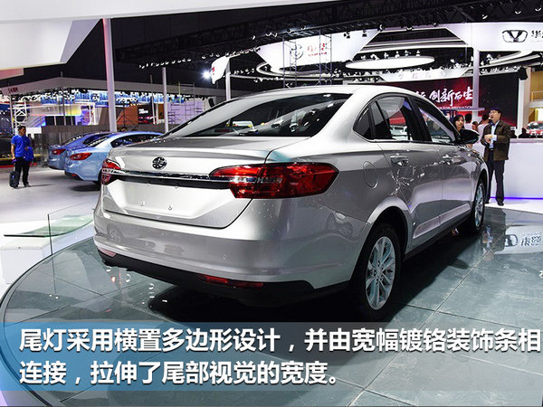 天津一汽规划3款T动力 全面匹配骏派新车-图1